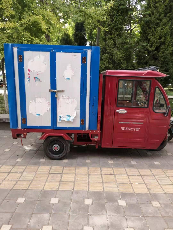 箱式貨車自卸車