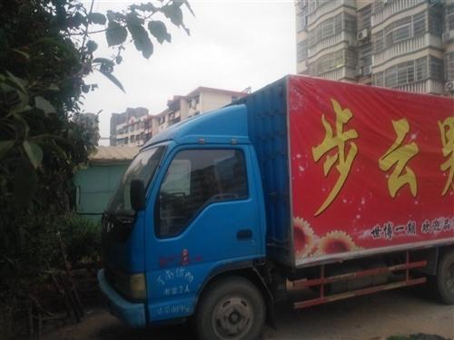 江淮廂式貨車