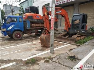 挖机拖车出售