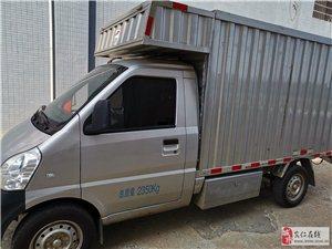 五菱箱式货车1.5动力