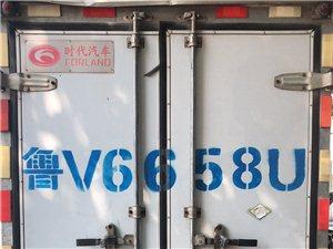 福田VQ1