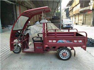 低价转让电动三轮车