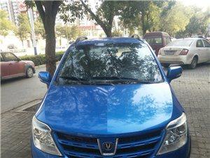 长安CX20,13年小车验保明年配置高便宜处理了