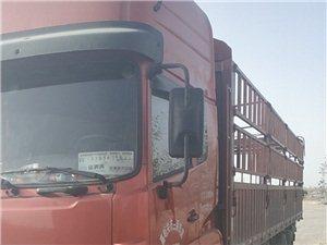 东风天龙货车