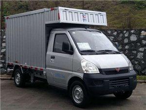 五菱宏光箱式貨車