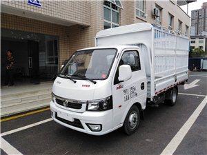 东风途逸3.4米货车