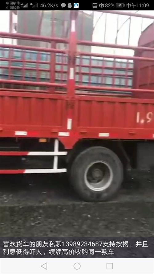 求购一辆仓蓬试货车3.6及以上或者集装箱