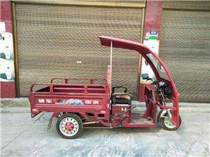 8成新三轮车出售
