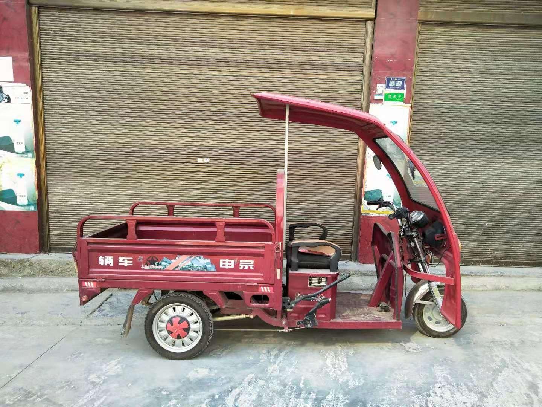 8成新三輪車出售