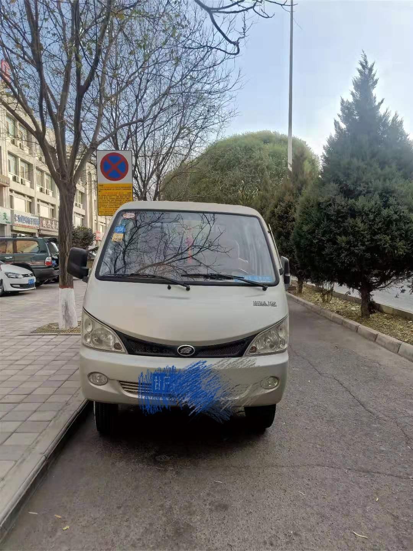 黑豹货车出售