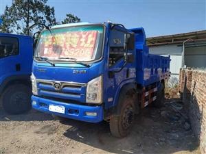 藍牌自卸車