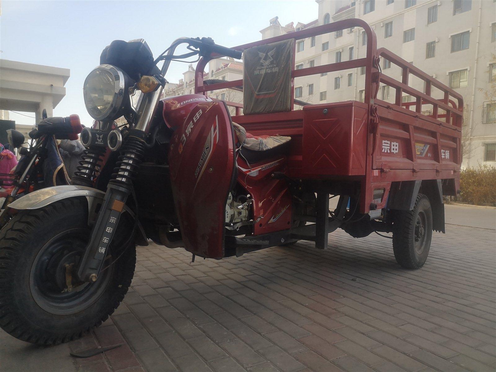 宗申三輪摩托車排量200Cc
