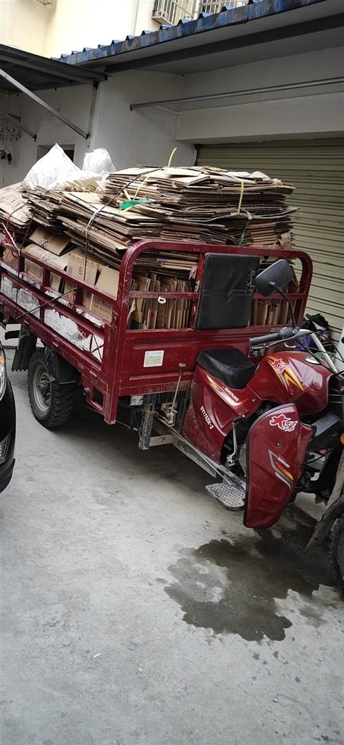 大陽三輪車