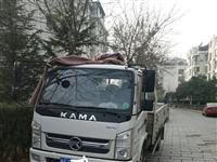 凯马平板货车