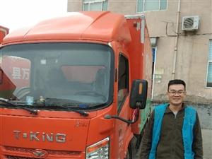 4米2箱貨車帶活轉讓