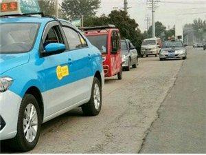 一汽大众捷达出租车