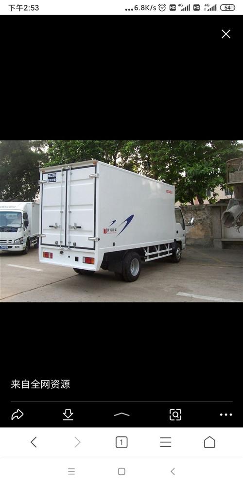 求购箱式货车