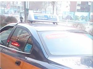 急售博兴出租车