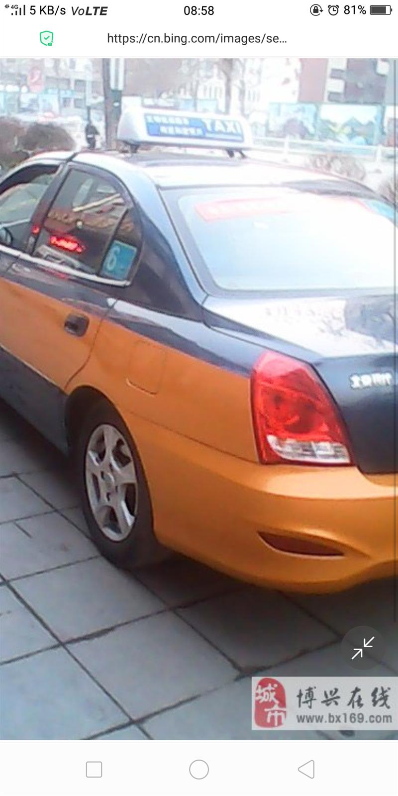 急售博興出租車