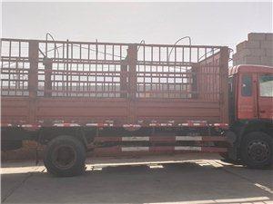 东风牌重型仓栅式货车