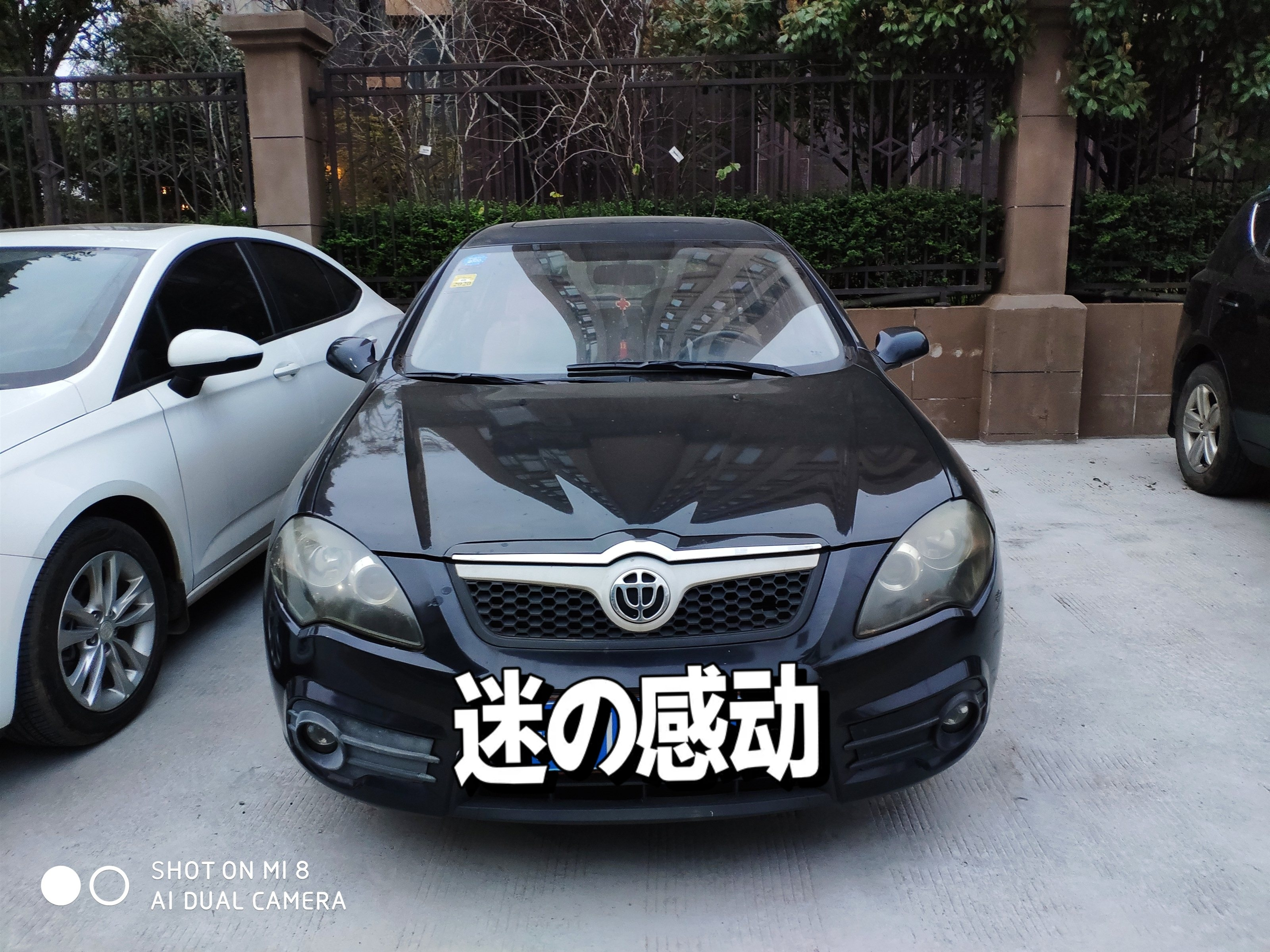 中華駿捷FRV2010年款