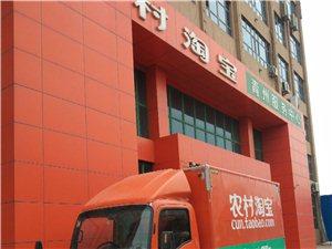 4.2米箱貨車出售