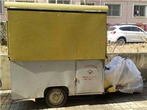 出售電動小吃車