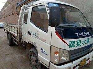 出售3米8货车