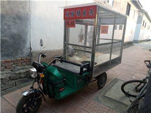 金彭电动小吃车