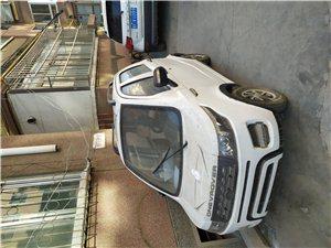 油电两用汽车