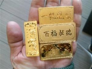 高价回收黄金,白金。正规回收,公正公平,偃师价格最高,卖亏当日可退
