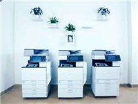 高端理光复印机租赁 每分钟40-50页 费用低至5分一张 电话13984378272