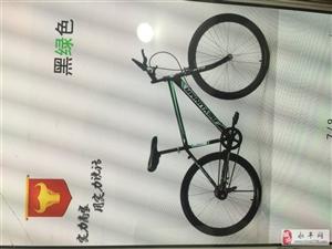 三地自行车、店里活动送的原价588