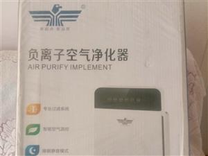 本人有一台未拆封的新飞牌负离子空气净化器低价出售,价格面议,电话13079300709