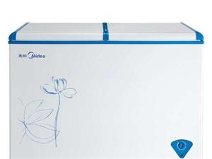 九成新美的電冰箱,沒怎么用過,1600買的,分冷藏和冷凍,現低價出售,非誠勿擾!