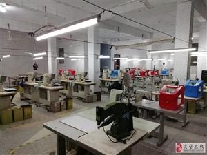 转让,鞋厂机器设备齐全品牌价格优惠有转让,15057576423-15888252817