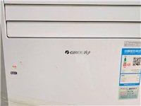 出售一台格力悦雅空调,大3匹,还很新,要的联系。