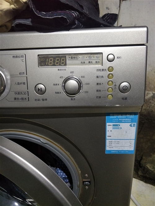 ,那大附近家电维修,陈师傅电话13648637581.维修空调冰箱加冰种,维修空调加氟,美的空调维修...
