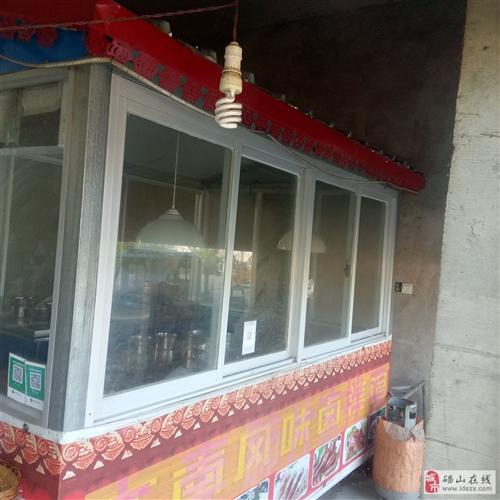 凉菜屋长3米宽2米带空调有那位师傅虚要