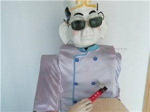 用过几次的机器人削面机,便宜处理了