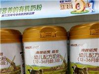 現有7桶海普諾凱三段 (12-36個月)幼兒奶粉,低價轉讓。奶粉在開陽縣金牛店(云開廣場)。奶粉可隨...