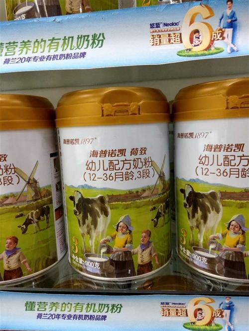 现有7桶海普诺凯三段 (12-36个月)幼儿奶粉,低价转让。奶粉在开阳县金牛店(云开广场)。奶粉可随...