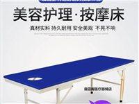 理疗按摩床,使用一年(使用期间一直有护套)床完好如新,现价150元低价出售。