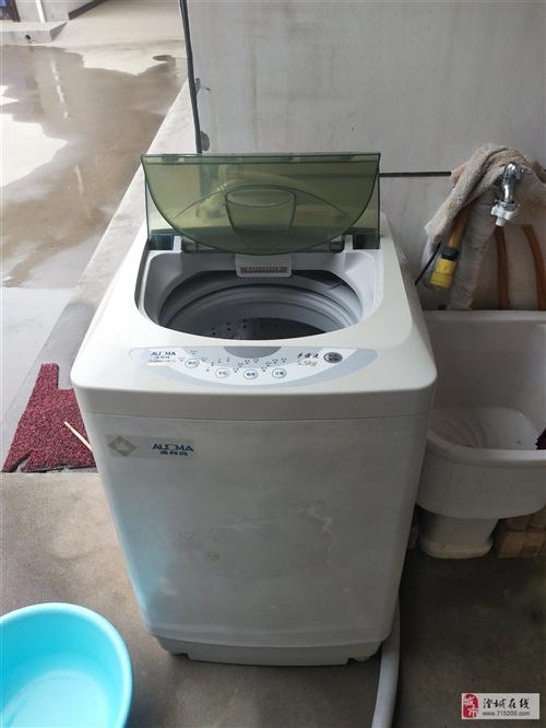 澳柯瑪5.5公斤波輪全自動洗衣機出售