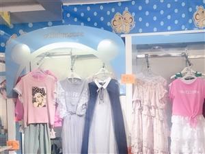 貝樂鼠童裝店不干了,店內貨柜貨架中島全部低價賠錢處理,有需要的聯系電話13307407575,地址:...