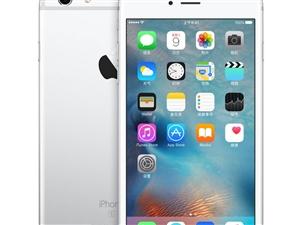 苹果6plus 外壳无氧化。无刮花。屏幕显示正常 ID可解。 整机无维修。内存16G。 诚心要的电话...