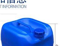 空桶大的容量是200升,小的30升,价格美丽大的90,小的25。