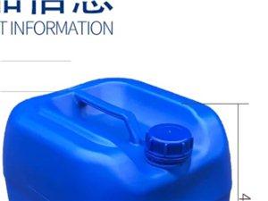 空桶大的容量是200升,小的30升,�r格美��大的90,小的25。