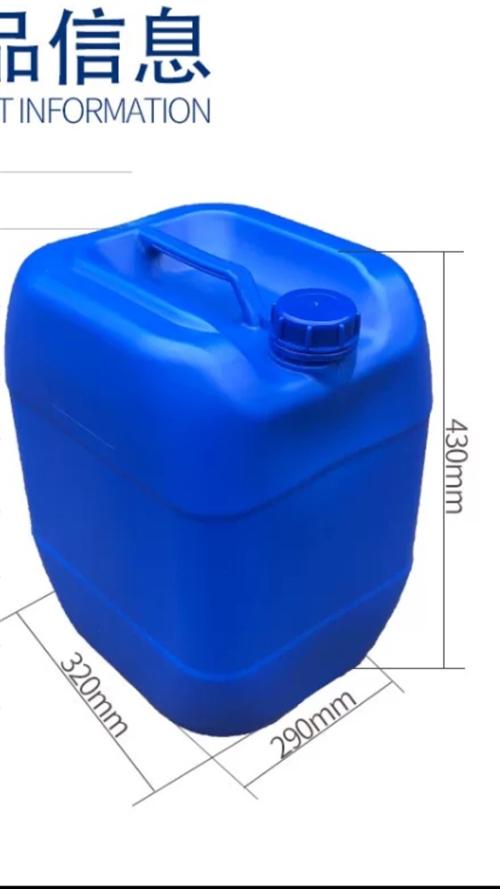 空桶大的容量是200升,小的30升,價格美麗大的90,小的25。