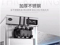 本人在海南省儋州市那大兴隆路贝克汉堡店有东贝牌冰淇淋台式机一台,现由于要从事其他行业转店,买来七个多...